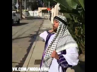 Nigga Arab